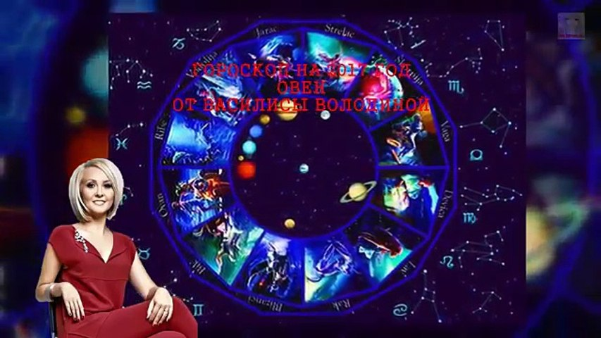 Sur Horoscope Bélier 2017 Vasilisa Volodina | Godialy.com