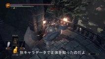 【ダークソウル3】DLC2 ラップ殺害(乾杯後) NPC殺害イベント DARK SOULS3 THE RINGED CITY