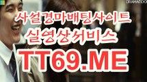 서울경마 , 부산경마 , TT69.me 경정결과