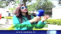 Subah Saverey Samaa Kay Saath | SAMAA TV | Madiha Naqvi | 06 Sept 2017