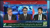 Muslim League N Tou Nawaz Sharif Ko Nahi Bacha Sakti Albatta Nawaz Sharif Muslim League N Ko Bacha Saktay Hai -Hamid Mir