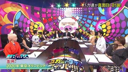 マスカットナイト [7/12] 朝までバカテレビ!