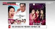 [KSTAR 생방송 스타뉴스] 민지영 결혼 심경, 러브스토리 공개 '콩깍지 맞나요'