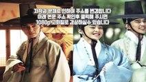 영화 봉이 김선달 보기 토렌트 다시보기 torrent 다운 2017 HD Blu