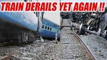 Shaktipunj Express derails near Obara Railway Station in UP   Oneindia News