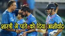 India Vs Sri Lanka : Ravi Shastri blessed Manish Panday for match-winning fifty   वनइंडिया हिंदी