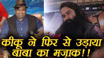Kapil Sharma Show: Kiku Sharda ONCE AGAIN makes fun of Baba Ram Rahim; Watch video | FilmiBeat