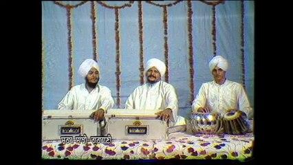 Shabad Gurbani   Jap Tap Ka Bandh   Bhai Harbans Singh Ji Jagadhari Wale