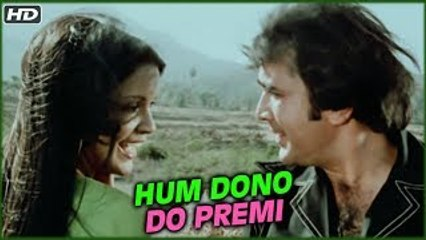 Hum Dono Do Premi (HD) | Ajanabee Songs | Kishore Kumar | Lata Mangeshkar | R. D. Burman Hits