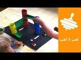 طريقة عمل لعبة للأطفال باستخدام رول المناديل   لعب x لعب