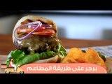 طريقة عمل البرجر في  البيت على طريقة المطاعم | How to make burger at home | ديليفري بيتي