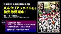 映画【黒子のバスケ】LAST GAME 新ロングPV (高画質)