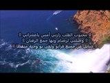 Algérie. KAMEL AZIZ الشيخ كمال عزيز في محبوب القلب زارني بالكَلِمات