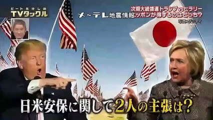 33 ビートたけしのTVタックル 7月24日