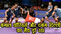 Pro Kabaddi League: Bengal Warriors draw 31-31 with Dabang Delhi, Highlight | वनइंडिया हिंदी