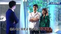 [현장직캠] 박신혜·김래원의 숨막히는 베드신 비하인드 독점공개 《스브스캐치 | 닥터스》