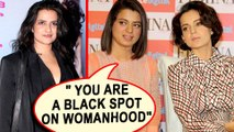 Kangana Ranaut Sister Rangoli SHOCKING REMARKS On Sona Mahapatra   Aap Ki Adalat Allegation