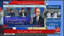 Qamar Javed Bajwa Nay Fouj Ko Siasat Say Alaihda Rakhnay Ka Azam Kia Hoa Hai -Hamid Mir