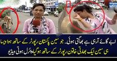 ابے گائے آرہی ہے بھاگتی ہوئی..جو سین پاکستان رپورٹر کے ساتھ ہوا ویسا ہی سین ایک بھارتی خاتون رپورٹر کے ساتھ ہوگیا،وائرل ہوتی ویڈیو