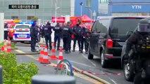 파리 오를리공항에 총성...테러 공포 확산 / YTN (Yes! Top News)