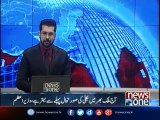 Today, the situation of Electricity in the country has improved, Prime Minister
