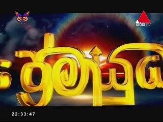 Premayudha 09/09/2017 - 39