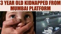 Mumbai : 3 year old kidnapped from Navi Mumbai's Vashi railway station, Watch | Oneindia News