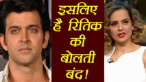 Hrithik Roshan SILENT on Kangana Ranaut Interview; Truth REVEALED ! | FilmiBeat