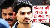 Kangana Ranaut से Aditya Pancholi  के Affair पर Suraj Pancholi का चौकाने वाला बयान | FilmiBeat