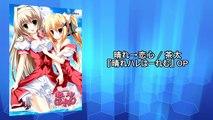 【作業用BGM】エロゲソングフルメドレー+α[ブランド別主題歌集 Vol.11『SMEE』編]