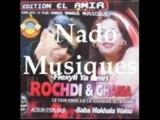Abbass - Rochdi et Ghania 2007