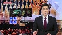 [취재N팩트] 봉준호, '황금종려상' 빨간불...홍상수, 김민희와 레드카펫 / YTN