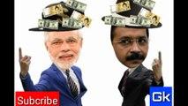 Pm Modi Kejriwal Money Danc || Money Danc P. m Modi||