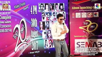 Top 20 Album 3 Launching I Tanha I Khalid Gawer I Love song I Digital Box II khaliq chishti presents
