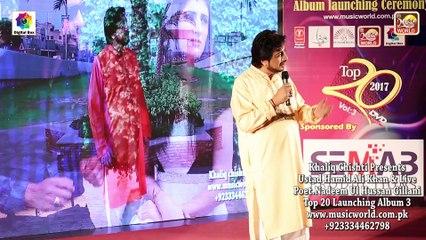 Top 20 Album 3 Launching II hamid ali khan I Love song I Digital Box II khaliq chishti presents