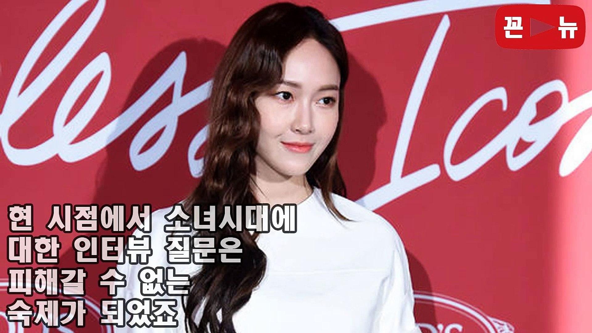 소녀시대 질문을 피하던 제시카 그녀가 마지막에 한말 k pop star korean idol celebrity Issue