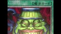 Yu-Gi-Oh! Duel Monsters GX greek subs:  Kagurazaka (Yugi Deck) vs Judai Μέρος Β'