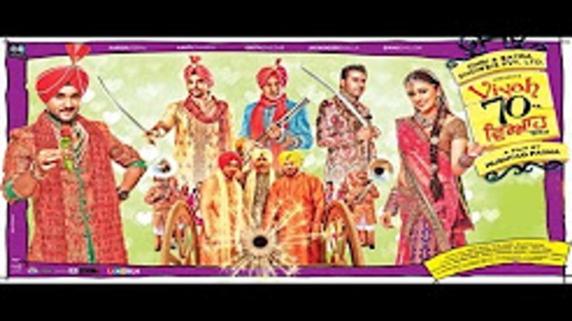 Viyah 70 KM   FULL HD Part 1   New Full Punjabi Movie   Latest Punjabi movie   Super Hit Punjabi Mov