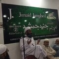Tariq Jameel about Zakir Naik