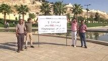 Suriyeliler Terör Örgütü Pyd'yi Kınadı - Şanlıurfa