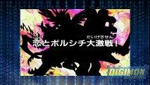 Digimon Adventure 02 Capitulo 42 Español Latino