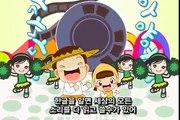 Géorgie n / A chanson Apprendre à apprendre Hangul chanson alphabétique chanson chanson alphabétique appelé Hangul Tomo enfants agitation populaire hangeul da ra