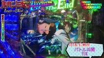 【CR ルパン三世 Lupin The End 99ver】ルパン甘デジ最新台実戦!!勝ちやすい甘海スペック!?マイルドな仕様で遊びやすくなりました!初当たり~時短まで演出攻略