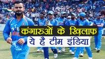 India vs Australia: Team India Players who got chance in first 3 ODI matches | वनइंडिया हिंदी