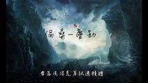 倫桑Cover Lun Sang - 塵劫 Accident Of The World [ High Quality Lyrics ][ Chinese Style ]