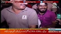 Watch How PTI Workers Tackle PMLN Voters In NA-120