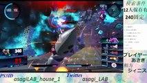 【ガンダムバーサス】キュベレイ武装解説・対戦動画:最高コストになったその性能とは【あさぎLAB】(GUNDAM VERSUS)