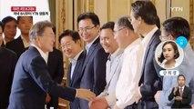 문재인 대통령, 잠시 뒤 생방송 대국민 국정 보고대회 / YTN