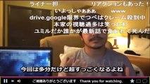進撃の巨人2期6話 ライナーで闇落ちする男 [日本語字幕 海外の反応 Live Reaction] 再UP