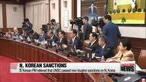 S. Korean PM welcomes fresh sanctions on N. Korea and rules out deployment of tactical nukes